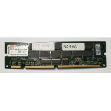 Оперативная память DIMM 1 Gb Kingston PC133 (с контролем четности)