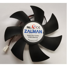 Вентилятор 110mm ZALMAN ZF1225ATH (3pin)