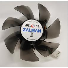 Вентилятор 85mm ZALMAN (3pin)
