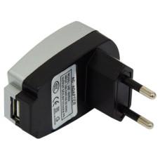 Блок питания USB DC 5V 1A NeoDrive HF-B0504