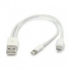 Кабель USB 2.0 to micro USB + Lightning 8-pin (iPhone) 0.2m