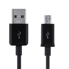 Кабель USB 2.0 to micro USB 1.0m (для планшета)