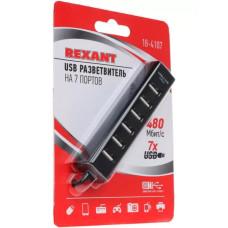 USB 2.0 HUB 7 port Rexant 18-4107 (новый)